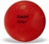 Мячи для метания